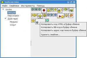 smilesarchive_linux.png: 594x397, 25k (30.05.2012 10:06)