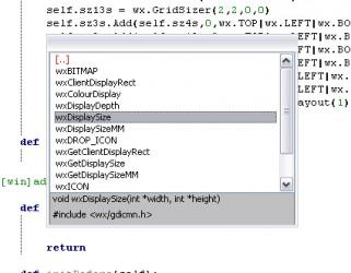 visualwx_intellisense2.png: 425x331, 8k (30.05.2012 10:00)