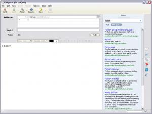 Postbox и поиск по Википедии