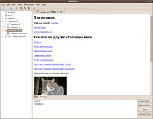 outwiker_1.0_alpha_3_html_linux