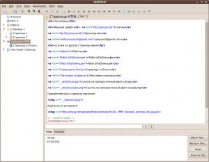 outwiker_1.0_alpha_3_htmlcode_linux