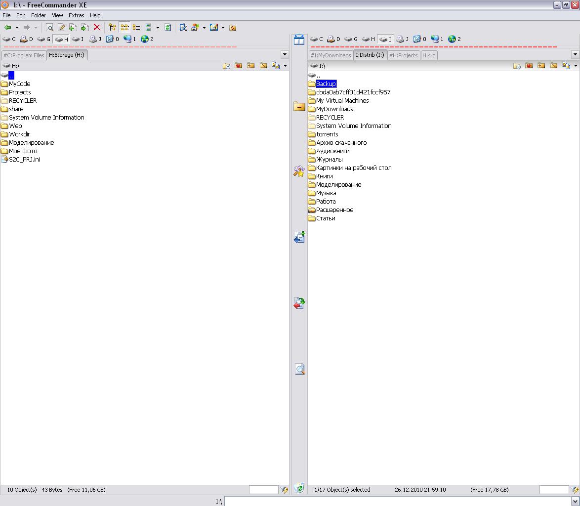 какие программы называются файловыми менеджерами