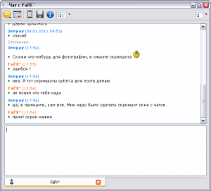 qutim_03_chat_02