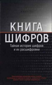 book_code