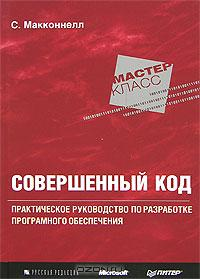 complete_book