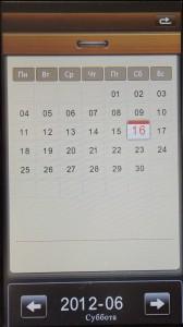 lexand-lt-127-calendar
