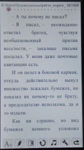 lexand-lt-127-font-xxl