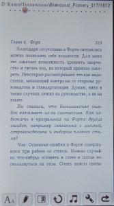 lexand-lt-127-pdf-font-s