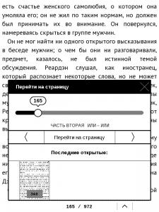 scr0126