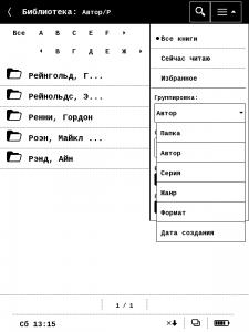 scr0187