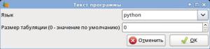 source_scr_dialog