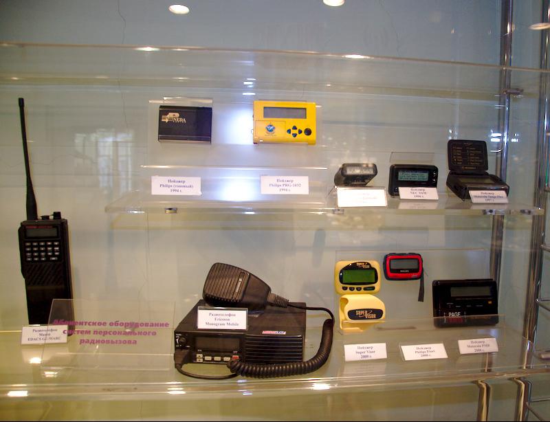 Пейджеры и радиотелефоны