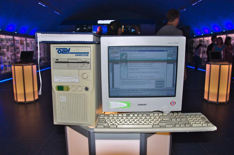 То ли 486, то ли Pentium