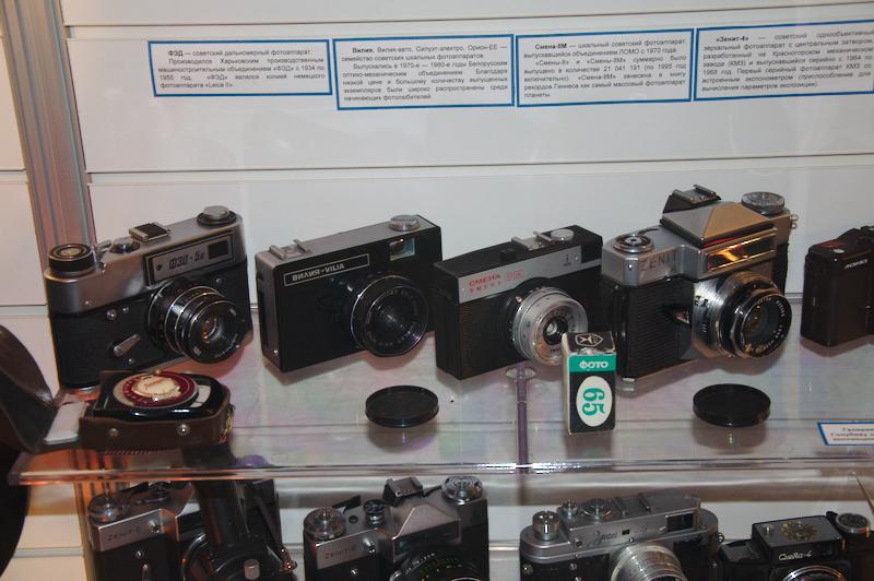 Старые фотоаппараты