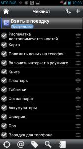 dgt-checklist
