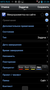dgt-task-1
