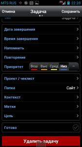 dgt-task-2