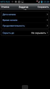 dgt-task-3