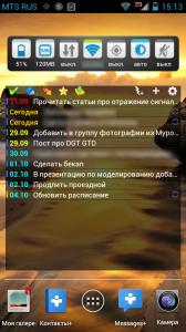 dgt-widget