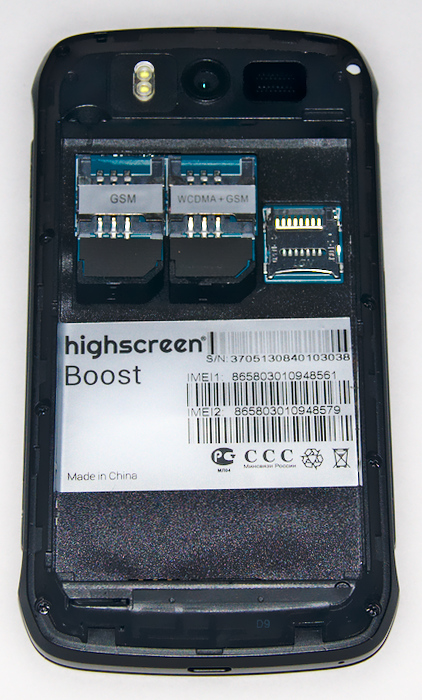 highscreen-boost-sims