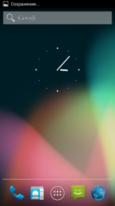 screenshot-widget-clock