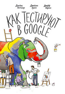test_google