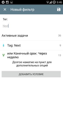 tasks_02