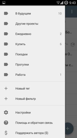tasks_03