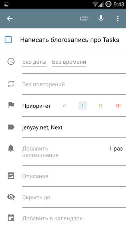 tasks_05