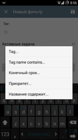 tasks_08