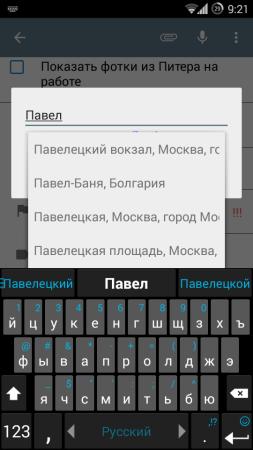 tasks_10