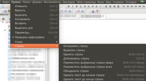 menu_lines