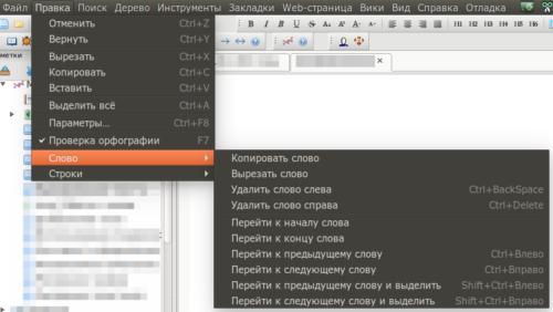menu_word